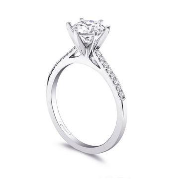 14k White Gold Coast Diamond 0.12ct Diamond Semi-Mount Fishtail Engagement Ring